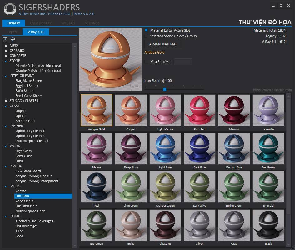 [ Plugins-3dsmax ] SIGERSHADERS V-Ray Material Presets Pro v3.2.0 For 3ds Max 2013 – 2016